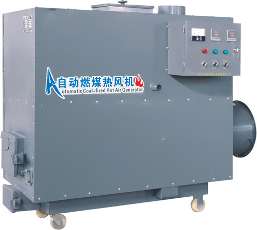 Coal-fired warmer with water heating and hot air