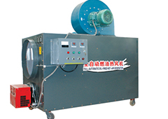 Oil-fired hot air blower for worksho..